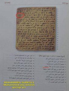 muhammad-surah-2-ayaat-waar-de-naam-van-de-profeet-mohammed-in-voorkomt