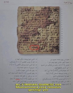 surah-ali-imran-144-ayaat-waar-de-naam-van-de-profeet-mohammed-in-voorkomt-236x300
