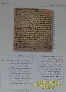 surah-fatah-29-ayaat-waar-de-naam-van-de-profeet-mohammed-in-voorkomt