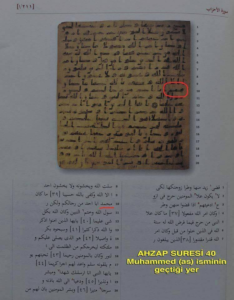 surat-al-ahzab-40-ayaat-waar-de-naam-van-de-profeet-mohammed-in-voorkomt